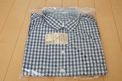 MUJIブルーチェックシャツ1