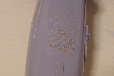 ドライヤーEH-NE68-PP (12)