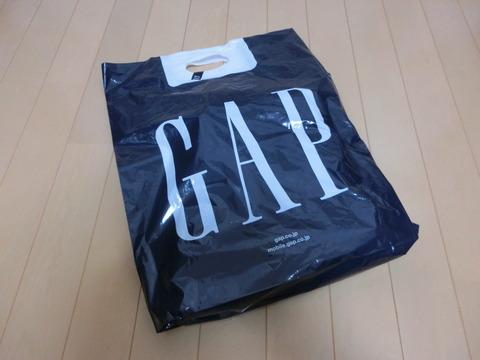 GAPジーンズ (1)