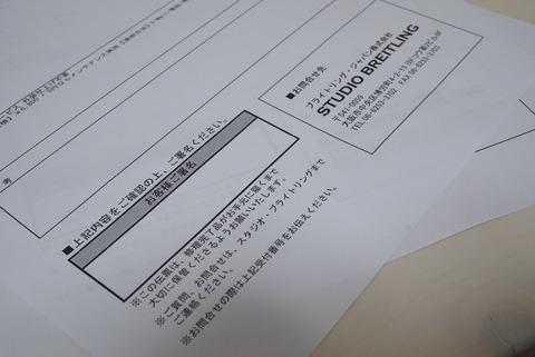 DSC02458