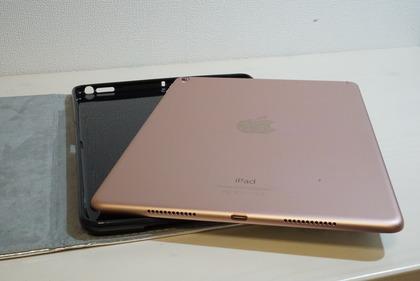 iPadiPad スマイルケース15