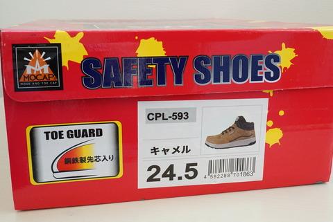 MOCAP安全靴 (2)