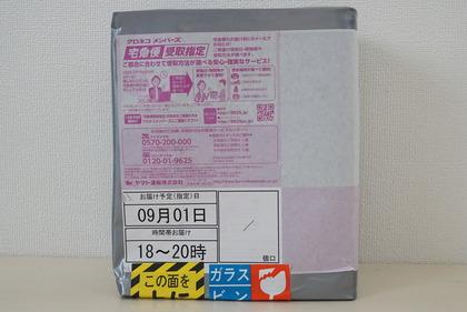 Diorメタライザーピンク1