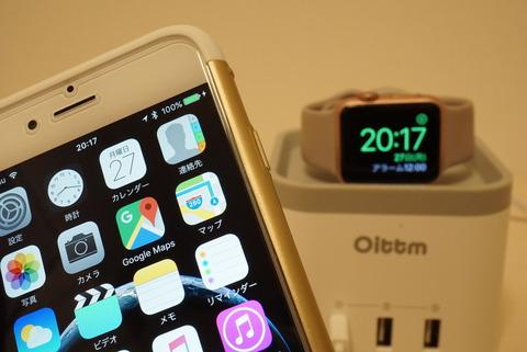 Oittm充電スタンド (15)