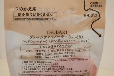 TSUBAKIダメージケアウォーター (2)