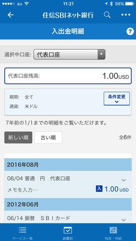 20160810_022126000_iOS