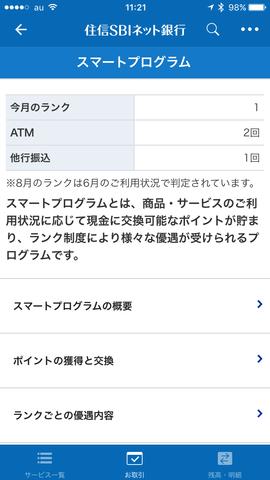 20160810_022147000_iOS