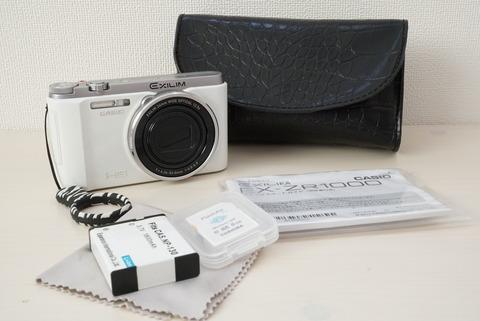 EXILIM カメラポーチ1