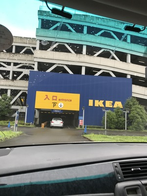 IKEA港北店 (1)