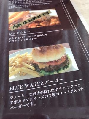 BLUEWATER (2)