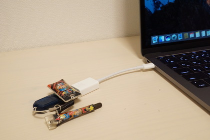 MacBookProアクセサリ (1)