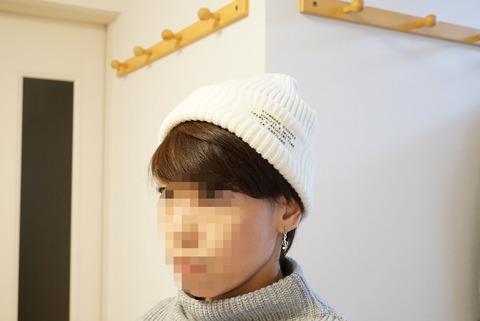 ローズリーファームニット帽9-R