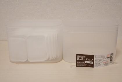 ダイソー積み重ねボックス (5)