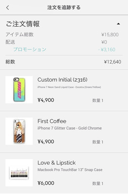 casetifyのコピー