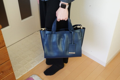 ナノ・ユニバース トート (20)