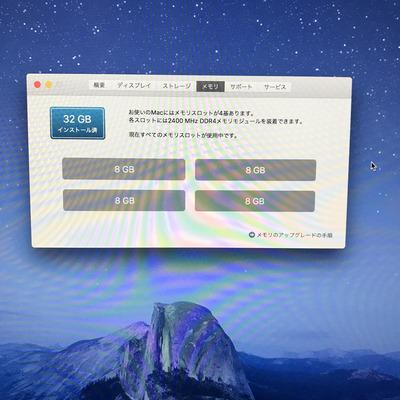iMac (2)