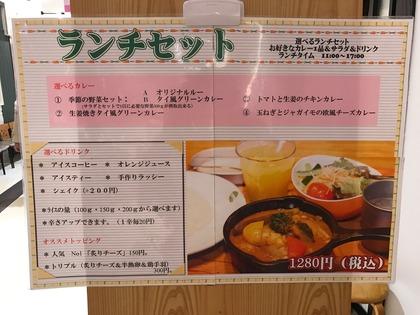 野菜を食べるカレー camp (4)