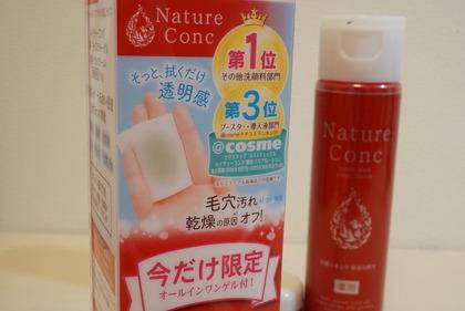 ネイチャーコンクふきとり化粧水 (6)