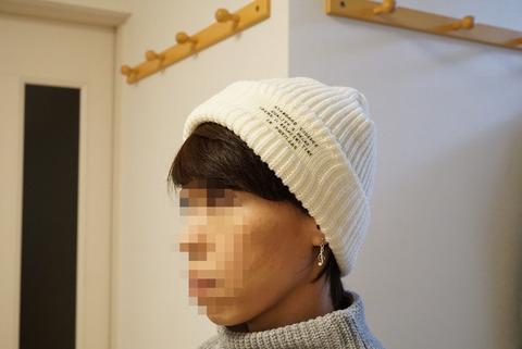 ローズリーファームニット帽15-R