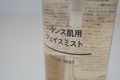 MUJIフェイスミスト (3)