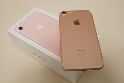 iPhone7 10