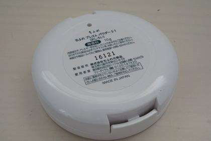 ちふれプレストパウダー (3)