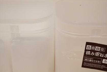 ダイソー積み重ねボックス (6)
