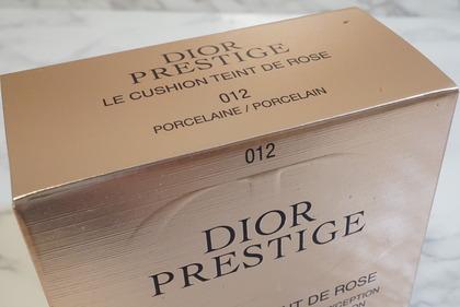 Diorプレステージクッション3