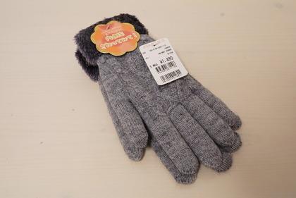 あかのれんグレーラメ手袋 (1)