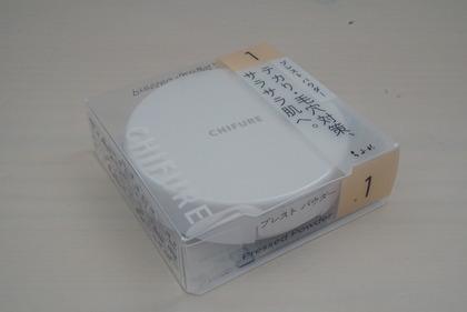ちふれプレストパウダー (1)