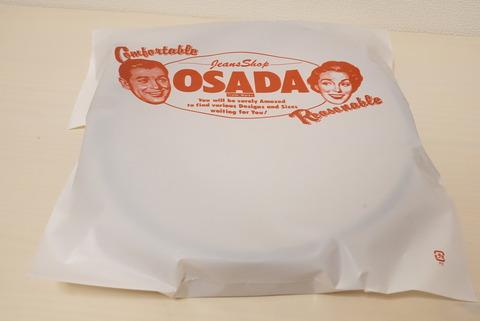 OSADAのベルト (1)