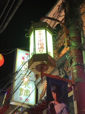 2017GW横浜中華街 (13)