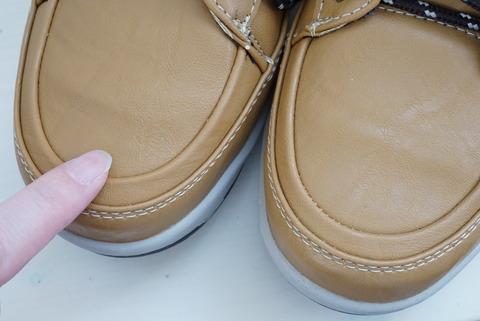MOCAP安全靴 (12)