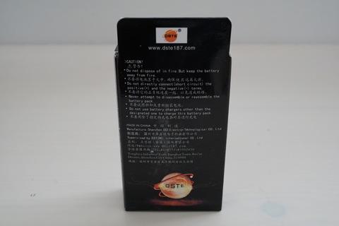 NP-FW50互換バッテリー10
