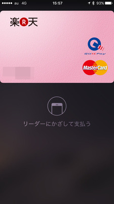 ApplePay (1)-R