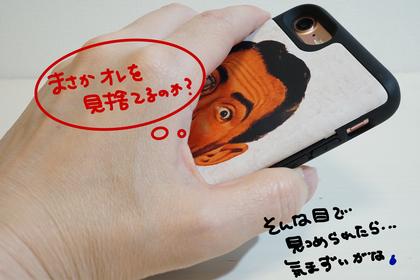 iPhone7コカコーラ (35)-R