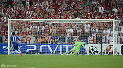 Chelsea: 2012 European Champions 004