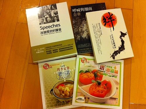 2012 香港書展収獲 01