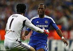 Chelsea: 2012 European Champions 006