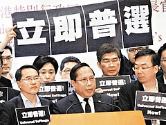 2012行政長官選挙:争取普選02