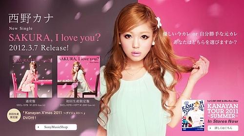 西野カナ@SAKURA, i love you?