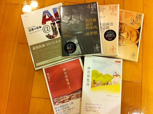 2012 香港書展収獲 02