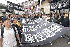 2012行政長官選挙:爭取普選01