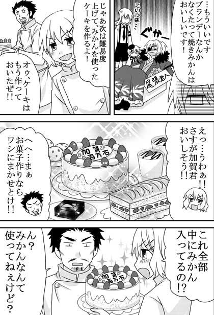 お料理教室0005