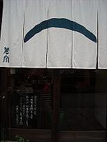 soukyuuDSCN0035