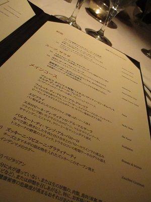 IMG_3397 - コピー