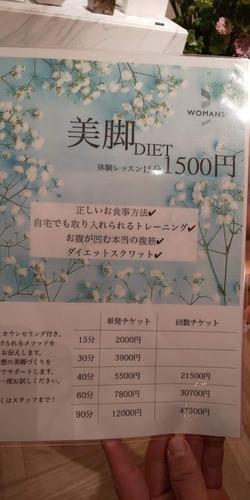 DSC_0719