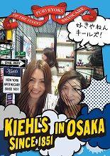 kiehls2015-2-18_191230 - コピー