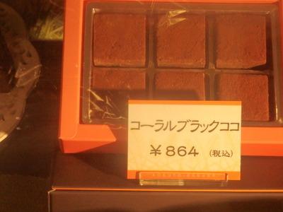 P6049635 - コピー