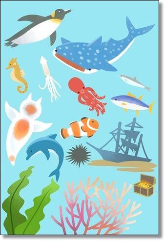 SAI 海の生き物ー見本